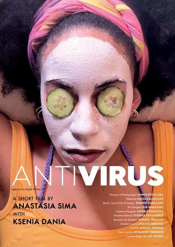 Antivirus poster