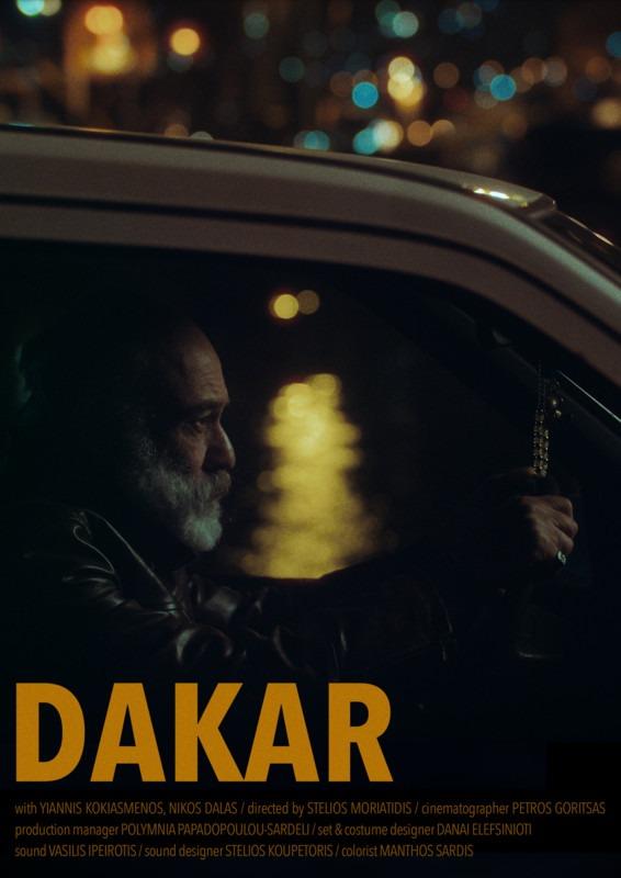 Dakar poster