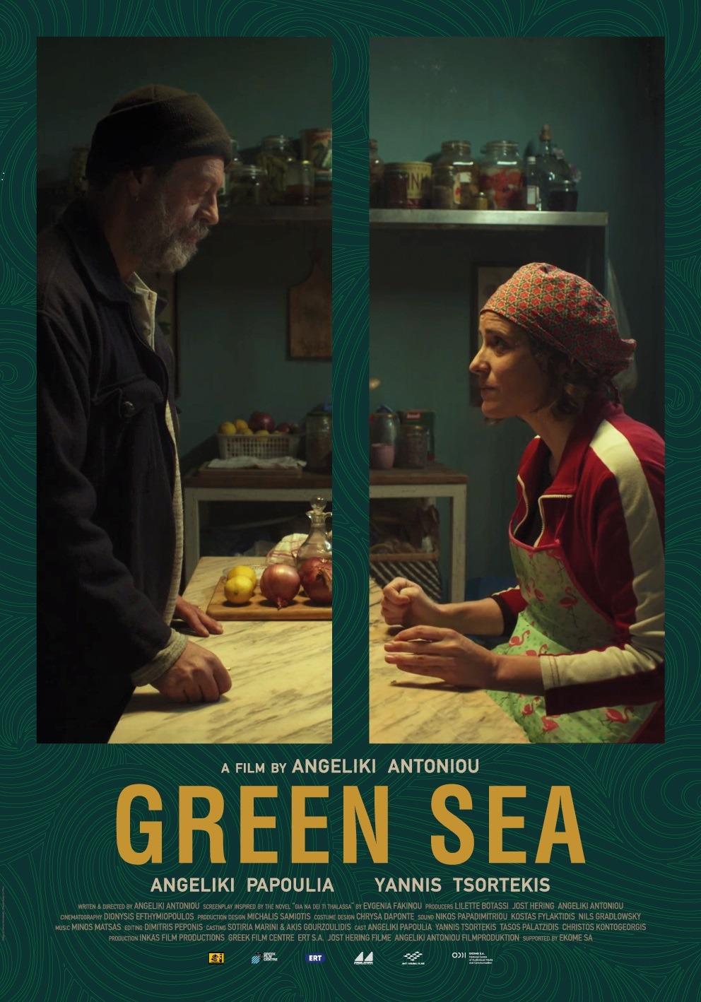 GreenSea Digital Poster final