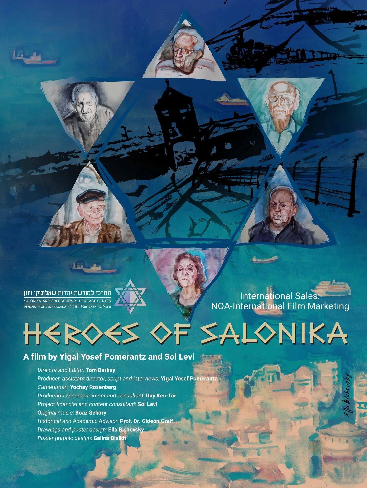 Heros of Salonika Poster