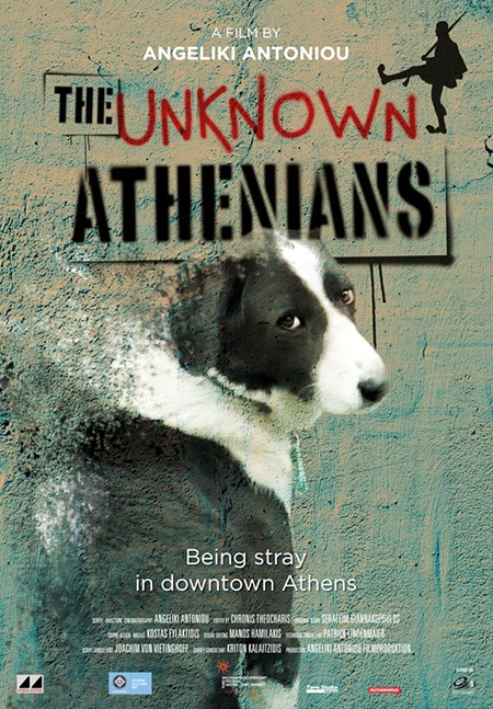 POSTER The Unknown Athenians