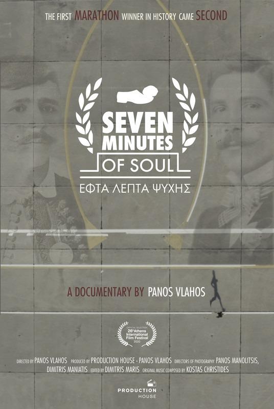 Seven Minutes of Soul