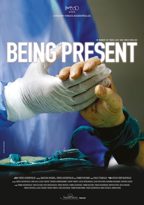 Being Present poster