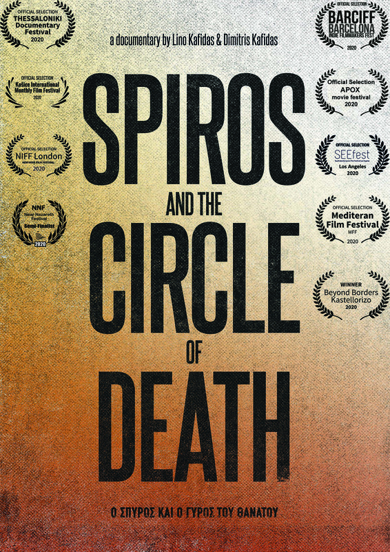 Spiros and the Circle of death Poster poster