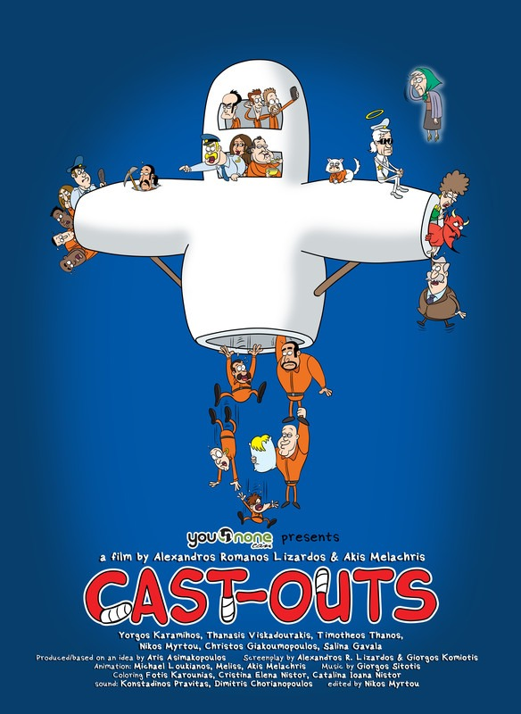 cast outs poster